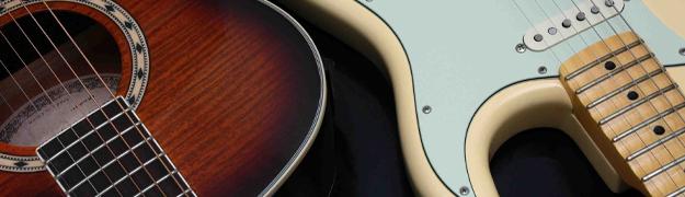 gitarre_header